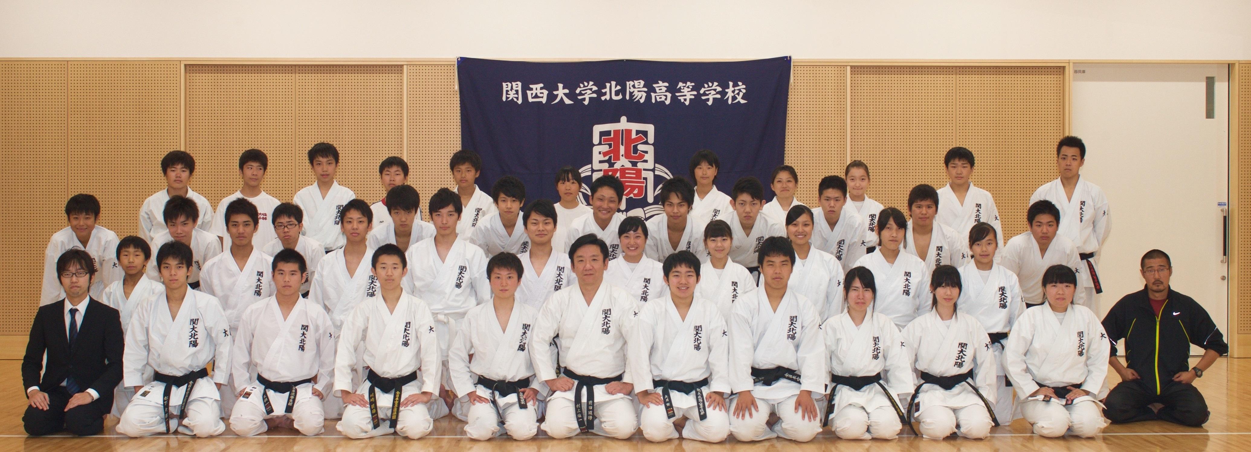北陽 関西 高校 大学
