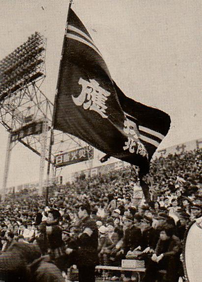 関西大学北陽高等学校(大阪)高校ラグビー選抜大 …