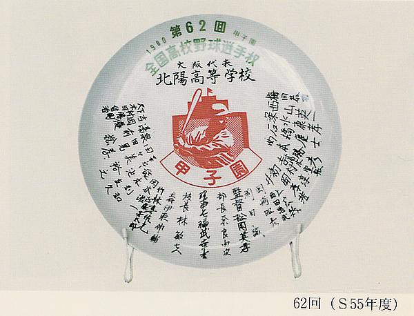 1980_1_a