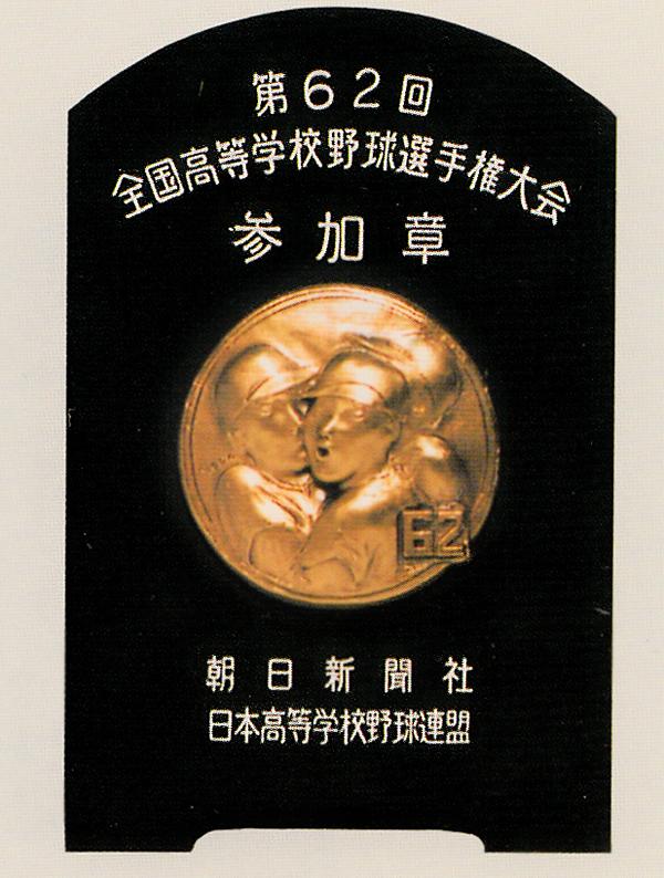 1980_1_b