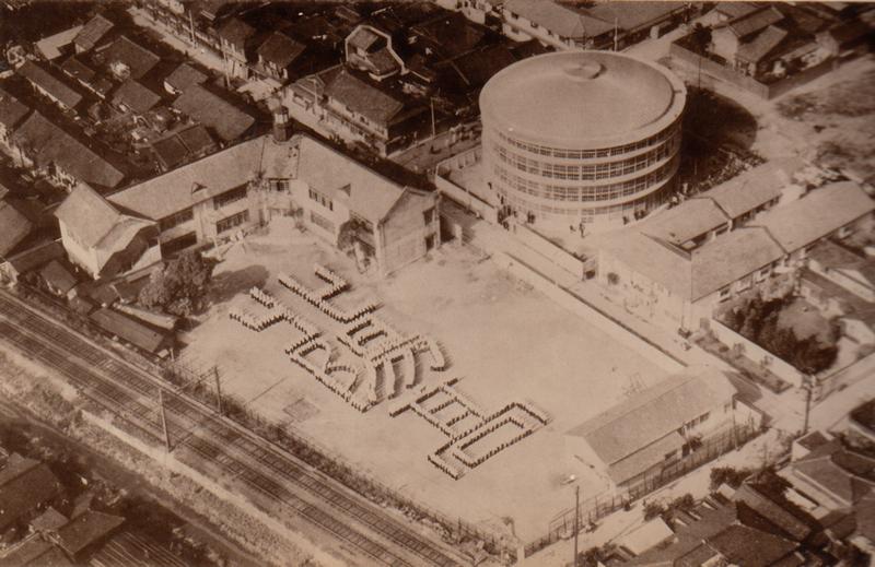 1952_33