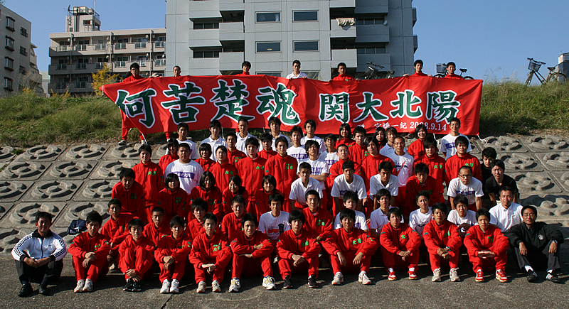 20091108_04