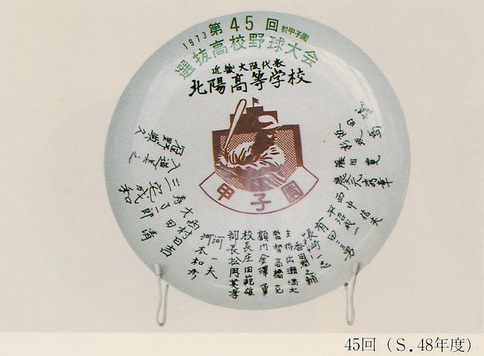 関西大学北陽高校出身の有名人39人―有名人の出身 …