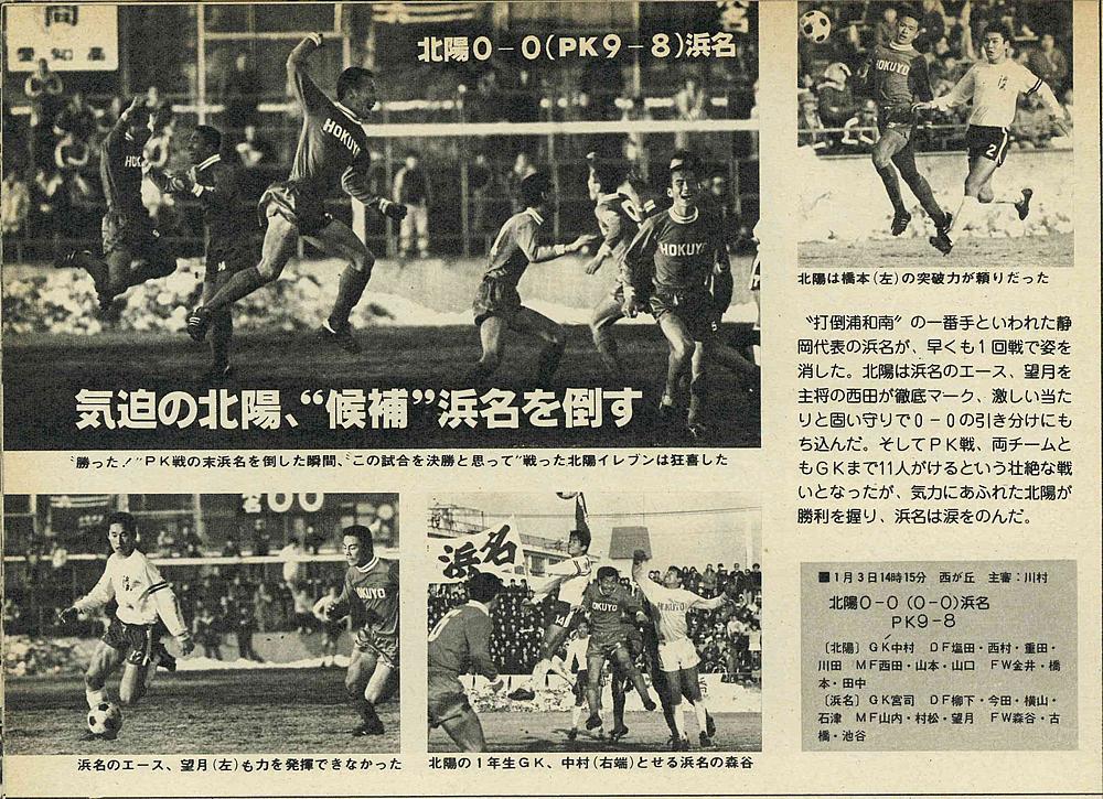 1977_fc_04