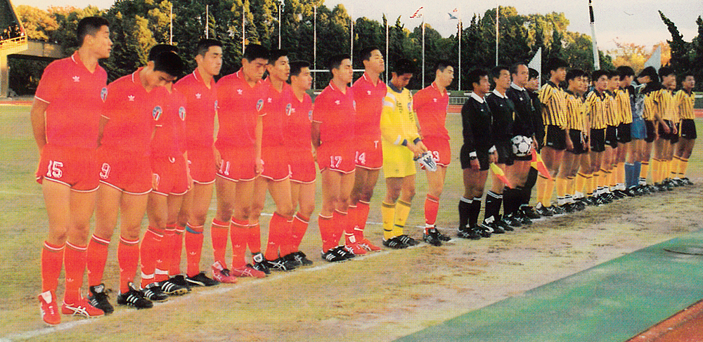 1989年 サッカー部 全国選手権大...