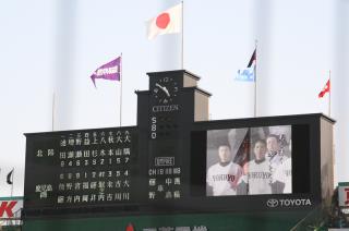 関大北陽   戦歴   高校野球ドットコム 【大阪版】