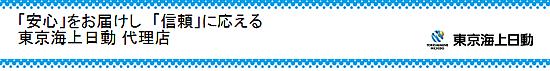 bn_totalkikaku_2