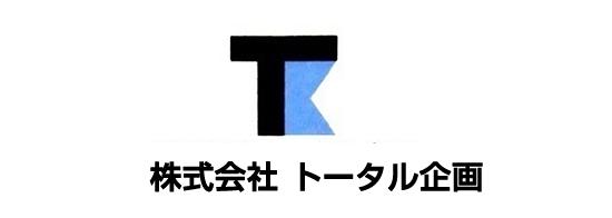 bn_totalkikaku_3