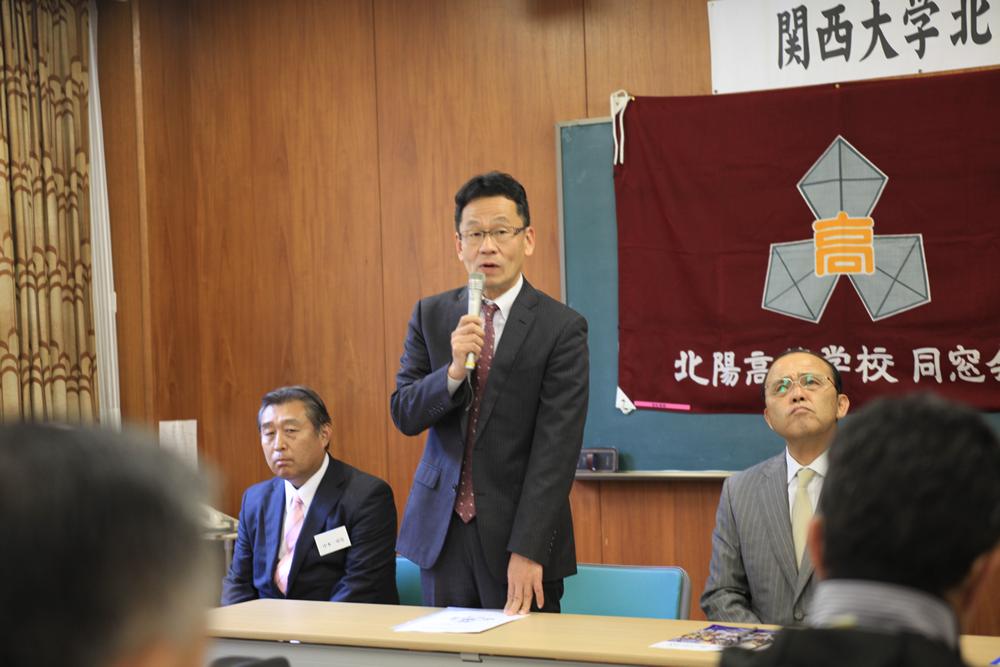 関西大学北陽高校同窓会