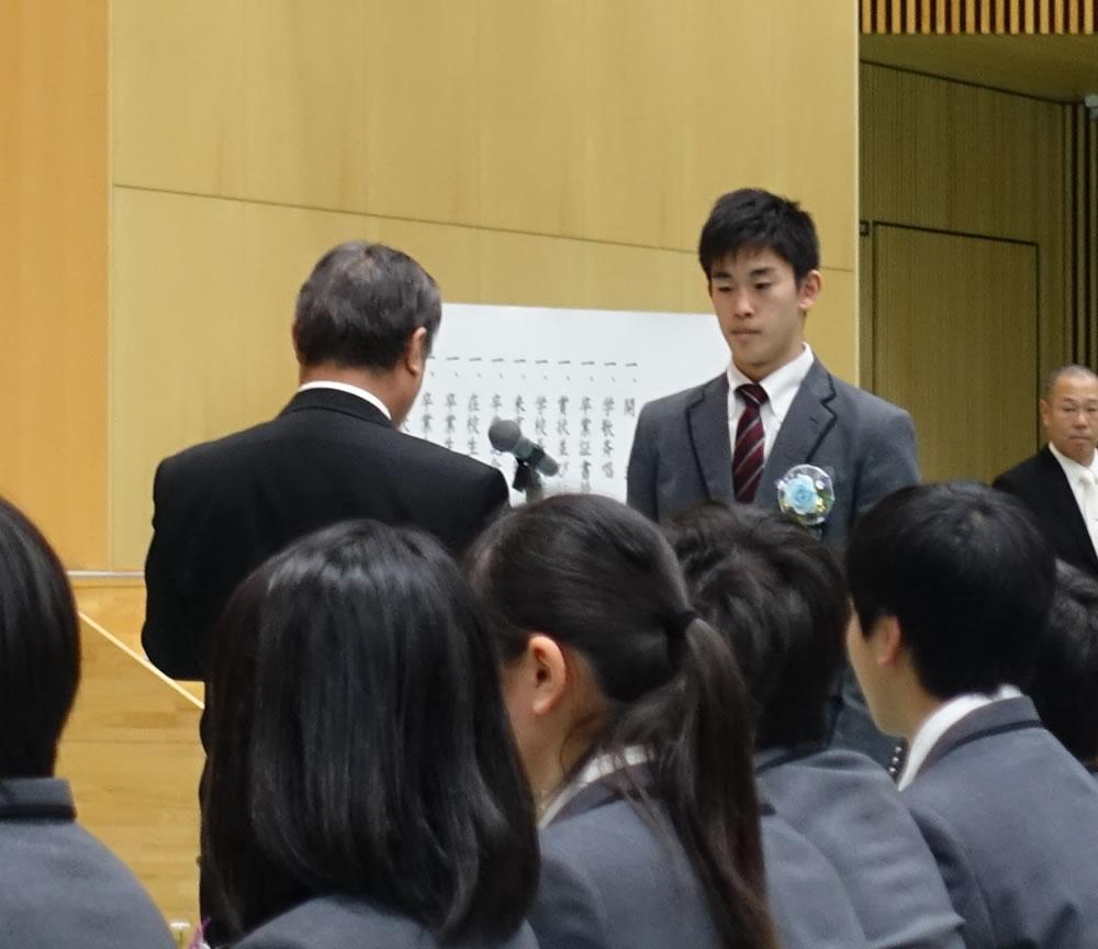 北陽 中学校 関大